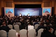 2016中国共产党与世界对话会