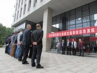 重庆租车:重庆假日租车开展道路交通事故应急演练活动
