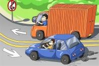 盘点容易被老司机们忽略的交规