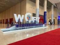 第三届中国西部国际投资贸易洽谈会完美落幕