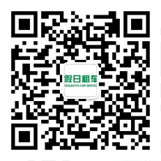 qrcode_for_gh_2fac287a98cd_43.jpg